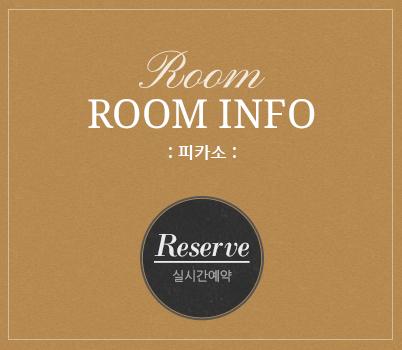 Room Shakespeare 마릴린먼로 MARILYN MONROE : Reserve 실시간예약