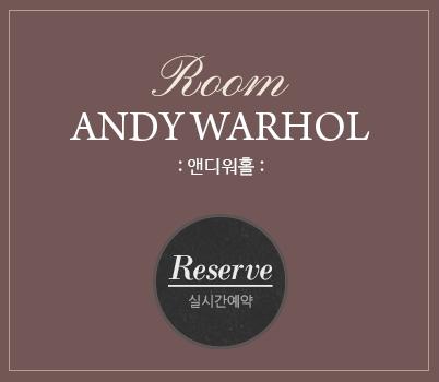 Room 앤디워홀 ANDY WARHOL : Reserve 실시간예약