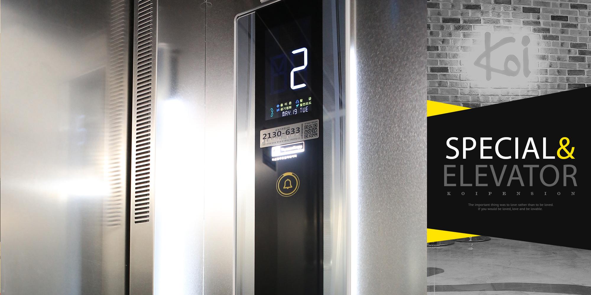 엘레베이터 이미지